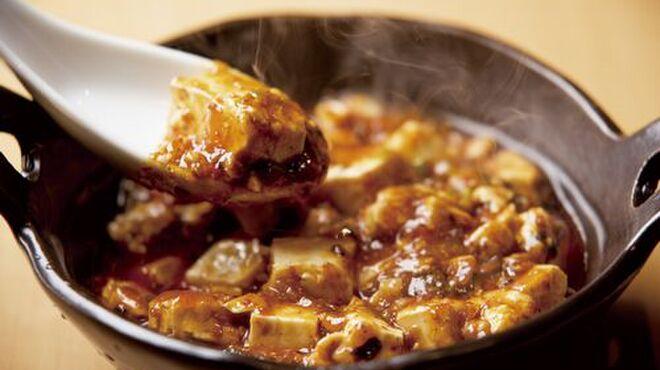 担々麺 錦城 - 料理写真:中国四川省の料理を中心に北・東の料理をおり混ぜた豊富な料理メニュー。