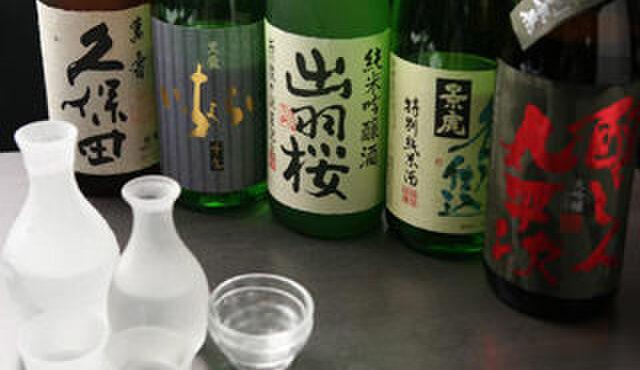 肴や 呉平 - 料理写真:日本酒