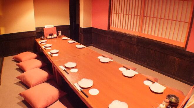 結び屋 - 内観写真:VIPルーム・・完全個室8~15名様用 ご家族でまたお仲間と気兼ねなくご利用いただけます