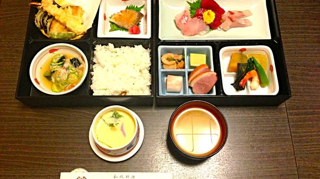 和食、日本料理「南房」 - 料理写真: