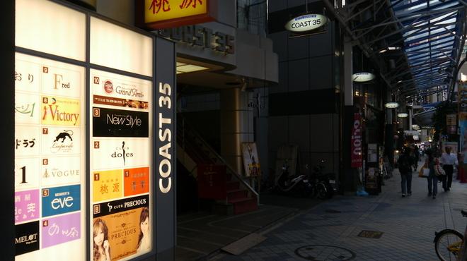 フランス家庭料理  グランダミ - 外観写真:三宮駅から徒歩2分!生田新道沿いコースト35ビルの最上階。エレベーターで10階へ!!