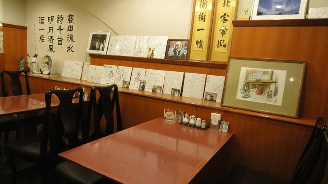 東林 - 内観写真:隣とのお席の間隔を広めにとっておりますのでゆったりとお食事をお楽しみいただけます。