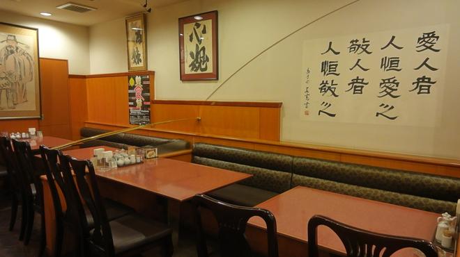 東林 - 内観写真:1階にあるゆったりとしたテーブルのお席です。テーブルをつけることで5~8名様でご利用いただけます。