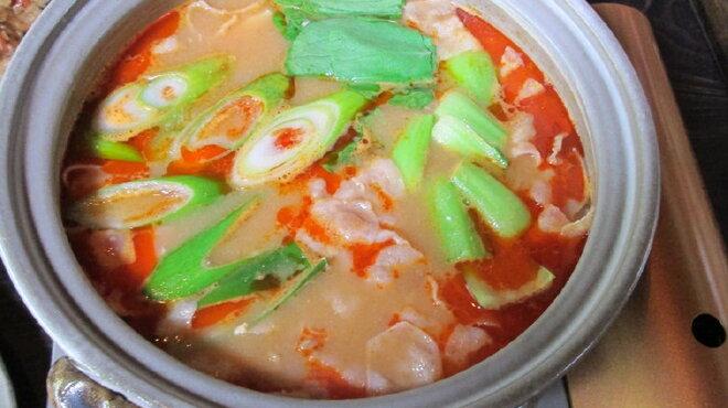 民家おにわ - 料理写真:チゲ鍋