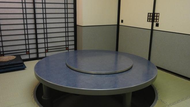 東林 - 内観写真:東林唯一の掘りごたつのお席「玄武の間」です。5~8名様でご利用いただけます。