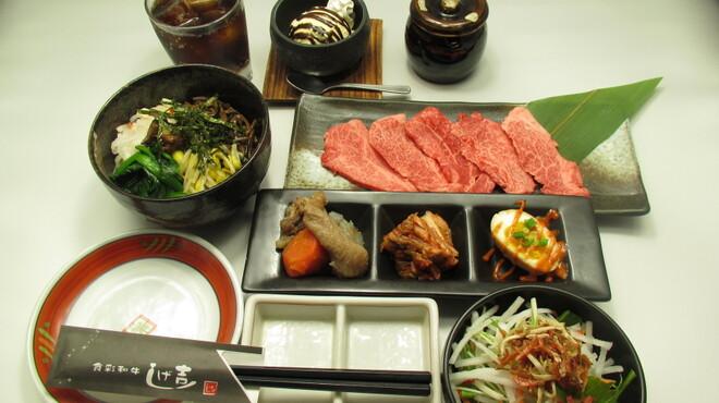 食彩和牛しげ吉 - 料理写真:青葉台店限定「選べるランチ」好評です!