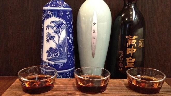 古月 - 料理写真:少しずつ色々楽しめる紹興酒3種飲み比べ