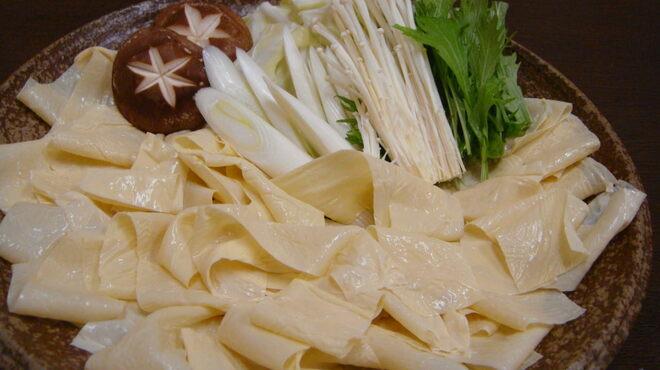 さわらや - 料理写真:【生湯葉しゃぶ】とろりととろけるようになめらかな湯葉♪