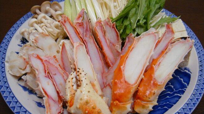 さわらや - 料理写真:タラバ蟹鍋 濃厚でコクのある味噌味。淡白ながら蟹の旨味を引き出す寄せ味。 魅力はボリューム満点の肉厚!!
