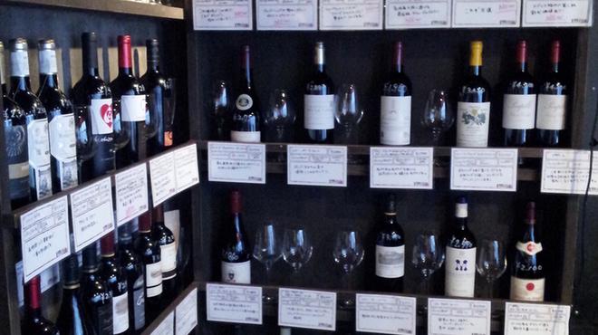 南部鉄酒場 豚バルBYO - 内観写真:店内ワイン120種類が定価+999円