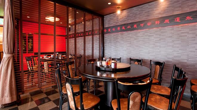 泰興楼 - 内観写真:プライベート感覚で利用できる、ゆったりとした個室