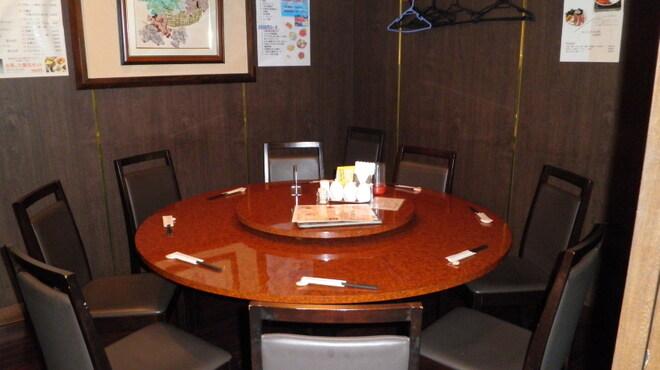 金葉 - 内観写真:10名様までの個室が2部屋ございます。
