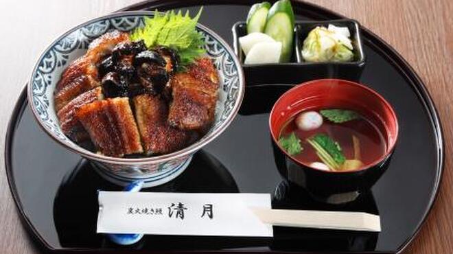 清月 - 料理写真:料理