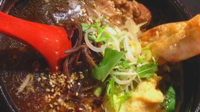 橙~オレンジ - 料理写真:醤油ラーメン煮干生姜