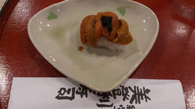 経堂美登利寿司 - 料理写真:
