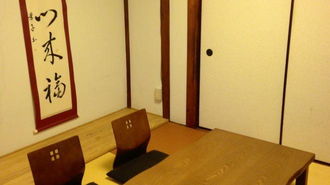 宮戸川 - 内観写真:2階お座敷(奥の間)