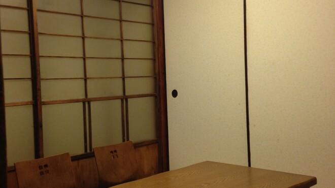 宮戸川 - 内観写真:2階お座敷(手前)