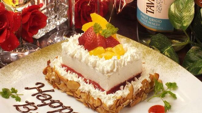 燻製工房 - その他写真:誕生日・記念日ケーキ