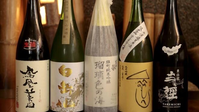 蕎麦 木曽路 - 料理写真:日本酒利き酒師の資格を持つ大将が厳選した日本酒!豊富に取り揃えております!