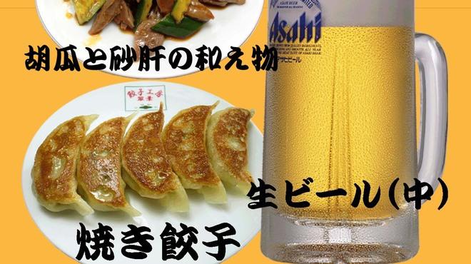 翠葉 - 料理写真:晩酌セット ¥800