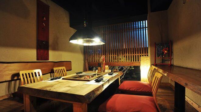 和火一 - 内観写真:20部屋すべて異なる個室です