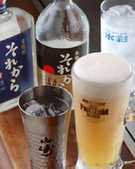 お好み焼 ひろ - 料理写真:お飲み物