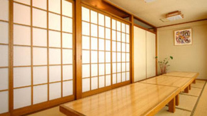安古 - 内観写真:個室完備しております。宴会にご利用ください!