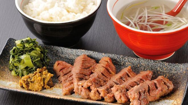 伊達の牛たん本舗 - 料理写真:極厚芯たん定食
