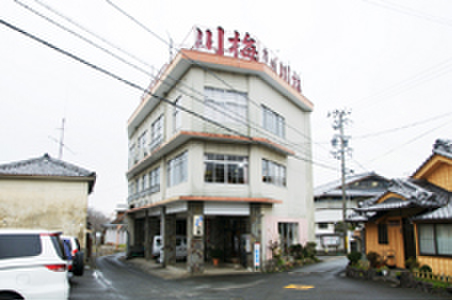 川うめ - 外観写真: