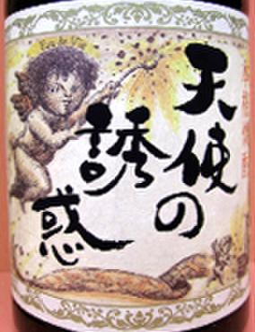 ふく竹 - その他写真:芋焼酎 天使の誘惑 ※限定品 白麹 鹿児島