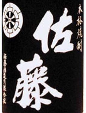 ふく竹 - その他写真:芋焼酎 佐藤 黒麹 鹿児島