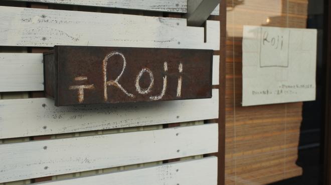 Roji菜園テーブル - 外観写真: