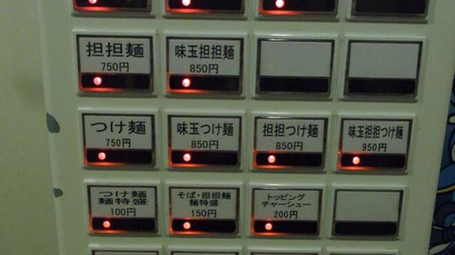 中華そば おかべ - 内観写真:ご注文は券売機で