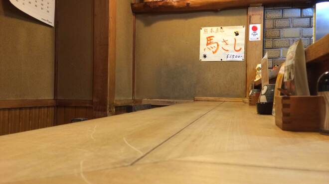 どんたく - 内観写真:店内はこじんまりとした落ち着いた空間!