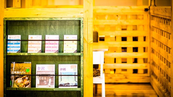 おふろcafe utatane - 内観写真:店内3