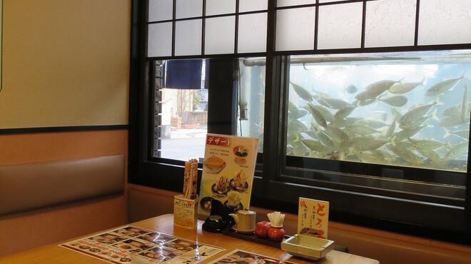 和食処 まさご - 内観写真: