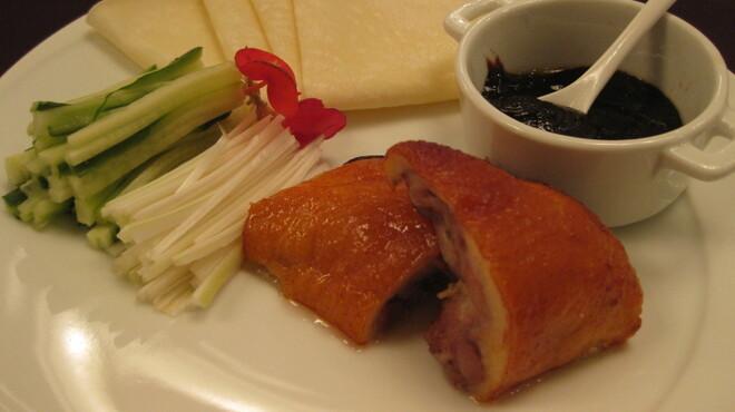 カミノハナ - 料理写真:広東ダックのクレープ包み