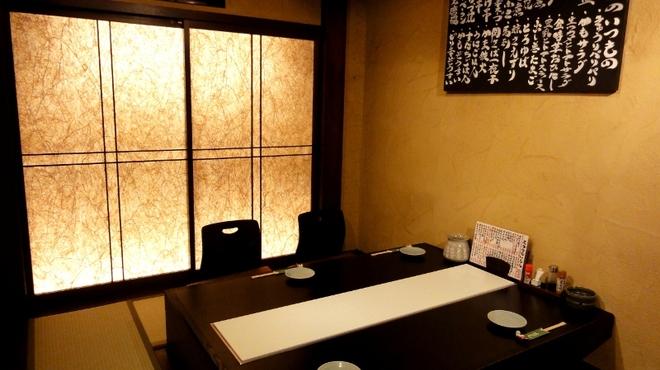 味彩山久 - 内観写真:落ち着いた個室で味わう「おもてなし料理」