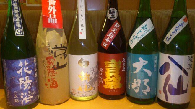 味彩山久 - 料理写真:お気に入りが見つかる、日本酒好きには嬉しい「試飲システム」