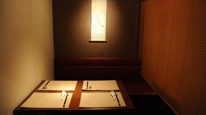 喜臨軒 - 内観写真:個室