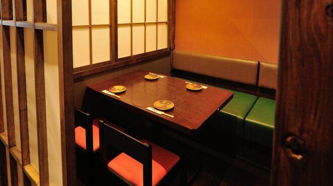 たなか屋 - 内観写真:扉付完全個室4名様5部屋