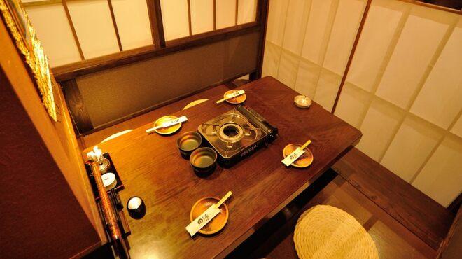 たなか屋 - 内観写真:掘り炬燵式4名様~6名個室