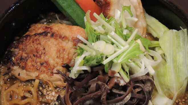 橙~オレンジ - 料理写真:スパイス豚骨味噌らーめん:¥780