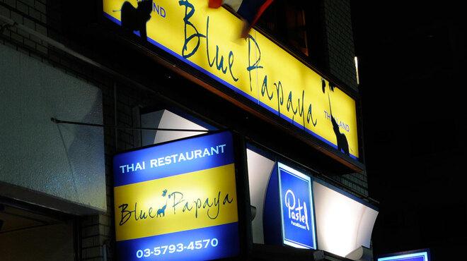 ブルーパパイアタイランド - 外観写真:オレンジ色の看板が目印!お一人様から団体の貸切パーティーもOK!