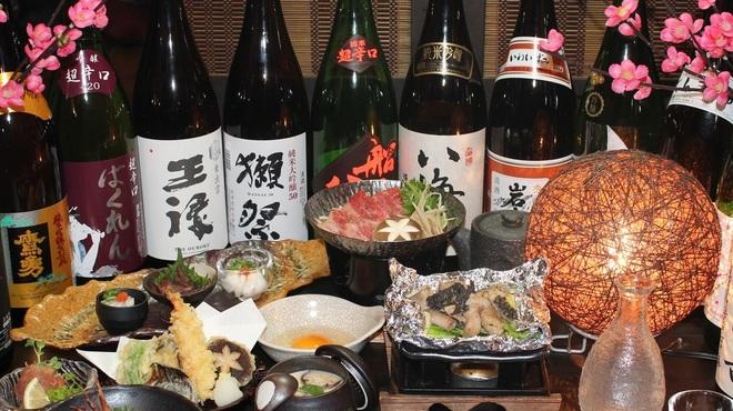 味空間 こうりん坊 - 料理写真:宴会コース!