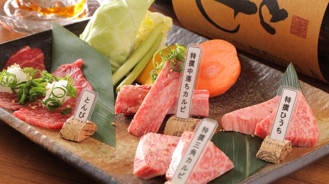 焼肉 絆 - 料理写真:当店、【焼肉 絆】は全国から店主が目で見て買い付ける極上黒毛和牛をリーズナブルにご提供!