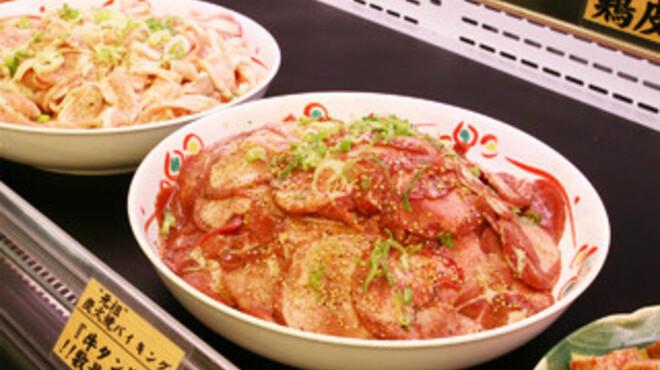 焼肉番長 - 料理写真:牛タン!本格炭火でお召し上がりください!