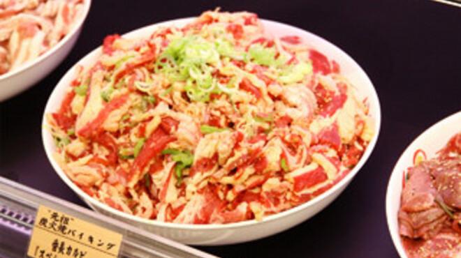 焼肉番長 - 料理写真:番長カルビ!遠赤外線でふっくらジューシーに焼きあげてお召し上がりください!