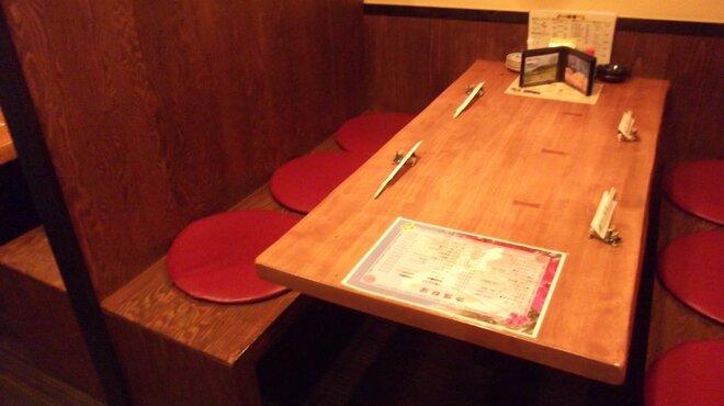 味峯 - 内観写真:ボックス席でごゆっくり☆2~6名
