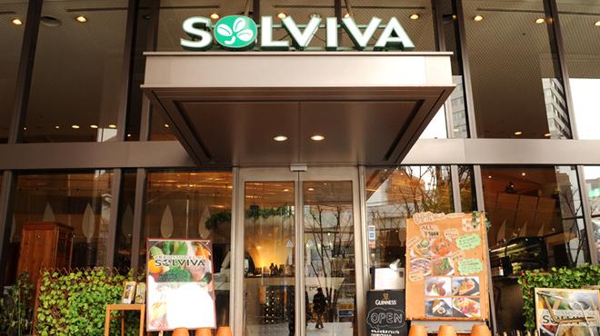 ソルビバ - 外観写真:梅田芸術劇場1Fのお野菜ダイニング&カフェ